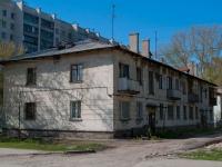 Новосибирск, улица Костычева, дом 11А. многоквартирный дом
