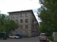 Новосибирск, улица Костычева, дом 13А. многоквартирный дом