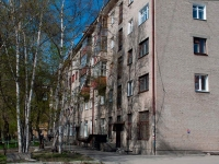 Novosibirsk, Kostychev st, house 14. Apartment house