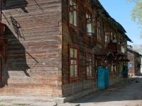 Новосибирск, улица Костычева, дом 15. многоквартирный дом