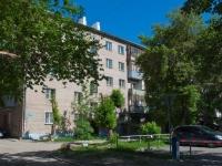 Новосибирск, улица Костычева, дом 16 с.1. многоквартирный дом