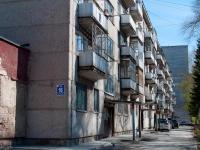 Новосибирск, улица Костычева, дом 16. многоквартирный дом
