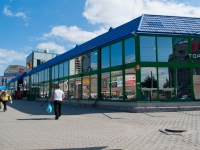 Novosibirsk, shopping center Гранит, Titov st, house 1А/1