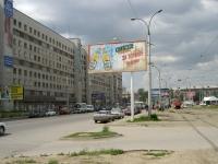 Новосибирск, Титова ул, дом 1