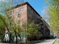 Novosibirsk, Titov st, house 3. Apartment house