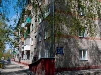 Novosibirsk, Titov st, house 5 с.1. Apartment house