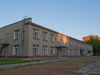 Novosibirsk, Titov st, house 6. office building