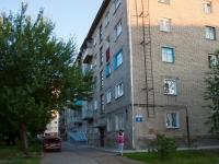 Novosibirsk, Titov st, house 8. Apartment house