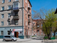 Novosibirsk, Titov st, house 9. Apartment house