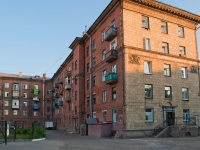 Novosibirsk, Titov st, house 10. Apartment house
