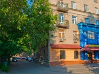 Novosibirsk, Titov st, house 12. Apartment house