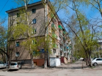 Novosibirsk, Titov st, house 15. Apartment house