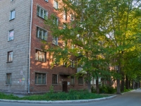 Novosibirsk, Titov st, house 16. Apartment house