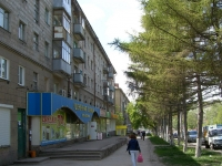 Novosibirsk, Titov st, house 17. Apartment house