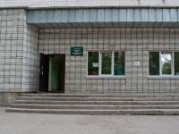 Novosibirsk, Titov st, house 18 к.2. hospital