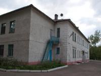 "Novosibirsk, nursery school №242 ""Елочка"" , Titov st, house 24"