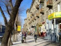 Новосибирск, Титова ул, дом 26