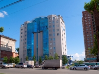 Novosibirsk, Titov st, house 29. multi-purpose building