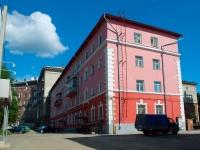 Novosibirsk, Titov st, house 30. Apartment house