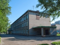 新西伯利亚市, 学校 №175, Titov st, 房屋 43 с.2
