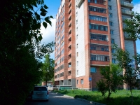 Novosibirsk, Titov st, house 182. Apartment house