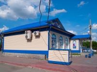 Novosibirsk, Titov st, house 184 к.2. store