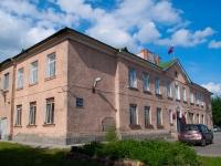 улица Титова, дом 184. суд Ленинский районный суд