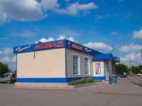 Новосибирск, улица Титова, дом 194 к.1. магазин