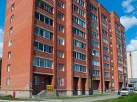Novosibirsk, Titov st, house 198 с.1. Apartment house