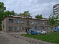 新西伯利亚市, Kolkhidskaya st, 房屋 1. 公寓楼