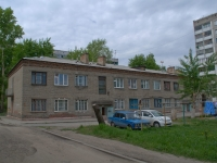 Novosibirsk, Kolkhidskaya st, house 1. Apartment house