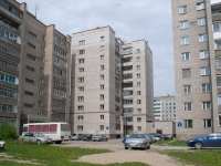 Novosibirsk, Kolkhidskaya st, house 3. Apartment house