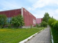 """Новосибирск, улица Колхидская, дом 8. школа СДЮШОР """"Заря"""""""