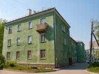 Новосибирск, улица Колхидская, дом 15. многоквартирный дом