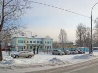 Novosibirsk, Kolkhidskaya st, house 19 с.1. office building