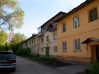 Новосибирск, улица Колхидская, дом 25А. многоквартирный дом