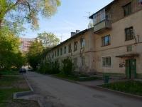 Novosibirsk, Kolkhidskaya st, house 25. Apartment house