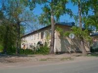 Новосибирск, улица Колхидская, дом 27 с.1. многоквартирный дом