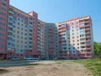 Novosibirsk, Kolkhidskaya st, house 29. Apartment house
