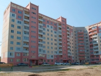 Novosibirsk, Kolkhidskaya st, house 31. Apartment house