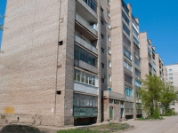 Novosibirsk, Kolkhidskaya st, house 7. Apartment house