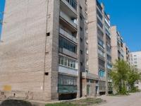 Novosibirsk, Kolkhidskaya st, house 7. Apartment house