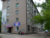 Novosibirsk, Fasadnaya st, house 15. Apartment house