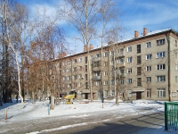 Novosibirsk, Fasadnaya st, house 17 с.1. Apartment house