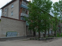 Novosibirsk, Fasadnaya st, house 17. Apartment house