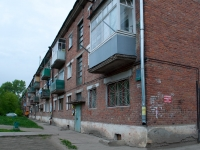 Novosibirsk, Fasadnaya st, house 19 с.1. Apartment house