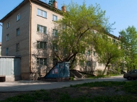Novosibirsk, Fasadnaya st, house 20. Apartment house