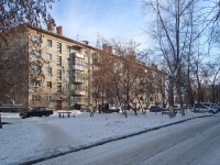 Novosibirsk, Fasadnaya st, house 23. Apartment house