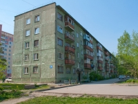 Novosibirsk, Fasadnaya st, house 29. Apartment house