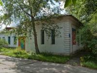 улица Забалуева, дом 1.